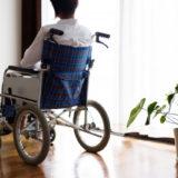 後遺障害事故の損害賠償額を算定するために