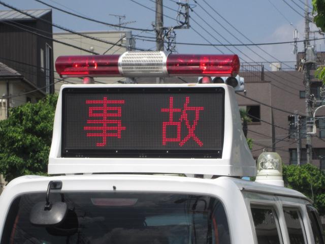 交通事故が起きたら加害者側の対応