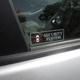 盗まれた車が事故「責任は持ち主!?」