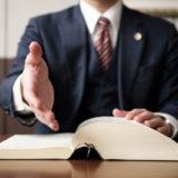 弁護士特約を使えば弁護士費用はかかりません