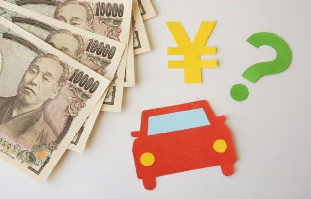 自動車保険の等級の降格