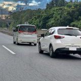 道路交通法改正案を閣議決定