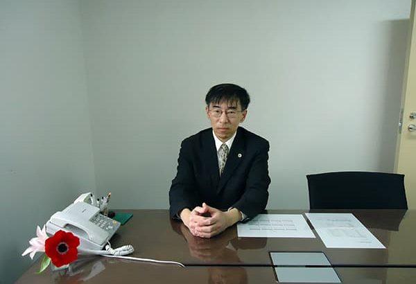 作花法律事務所