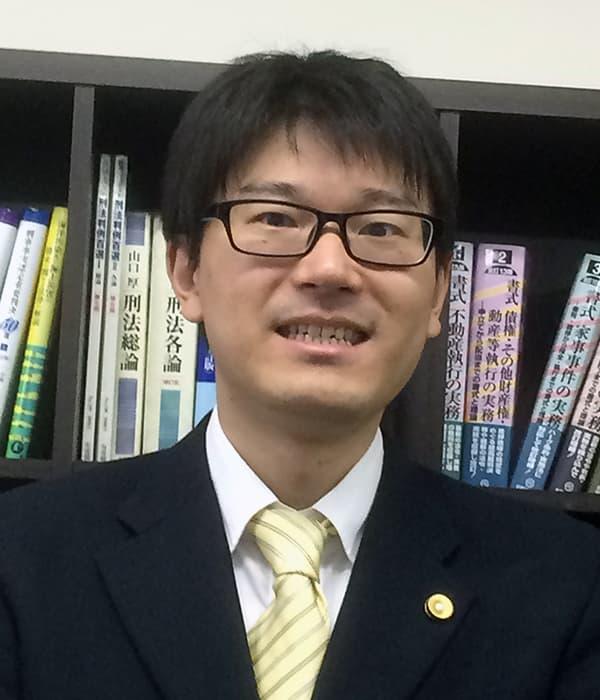 たおく法律事務所 代表田奥 明生
