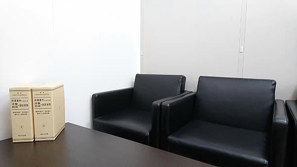 赤とんぼ法律事務所