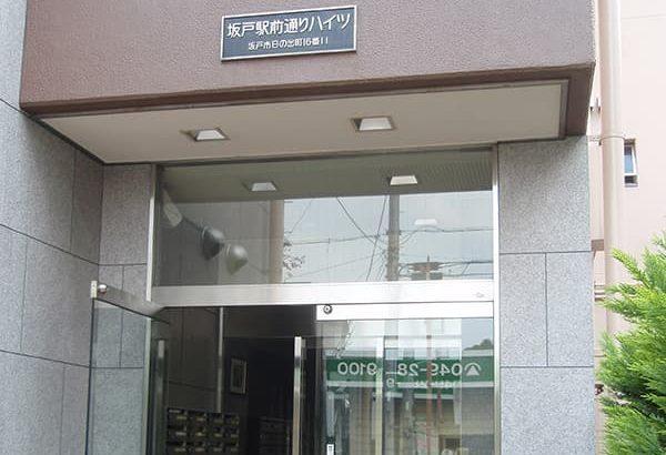 林法律事務所