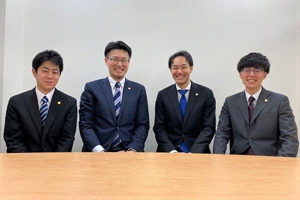 田中孝佳法律事務所