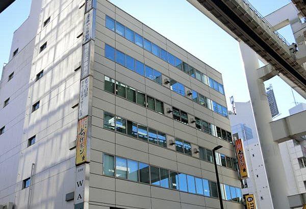 福留法律事務所