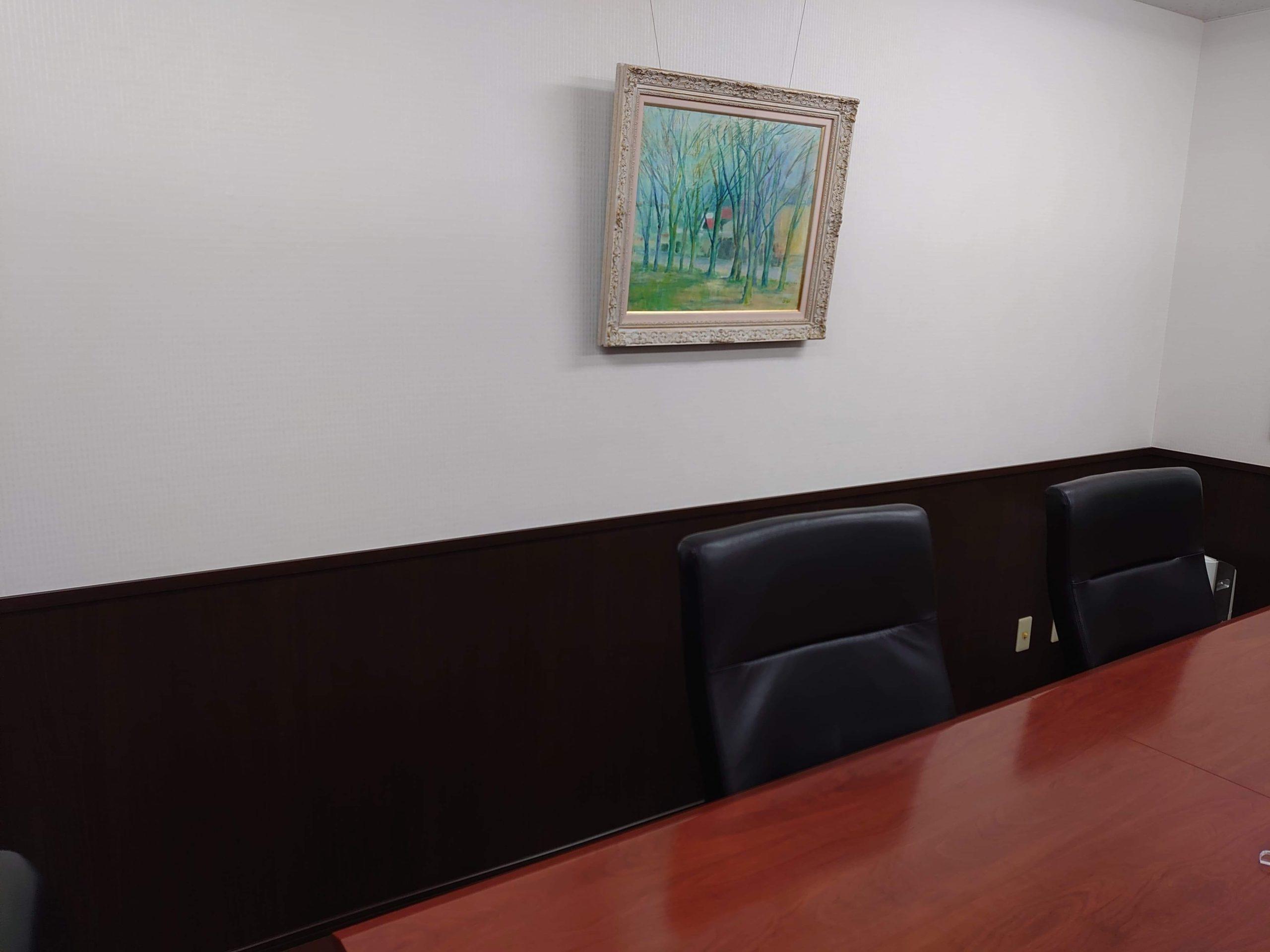 棚田章弘弁護士(大谷・佐々木・棚田法律事務所)オフィス