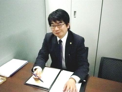 【松戸市】ときわ綜合法律事務所