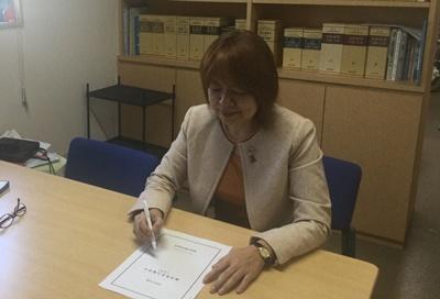 早川法律事務所オフィス